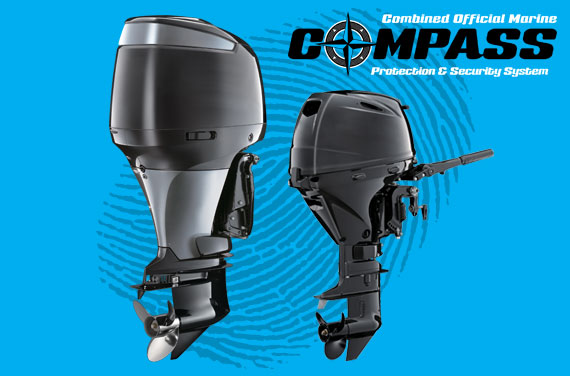 COMPASS Outboard Motor System